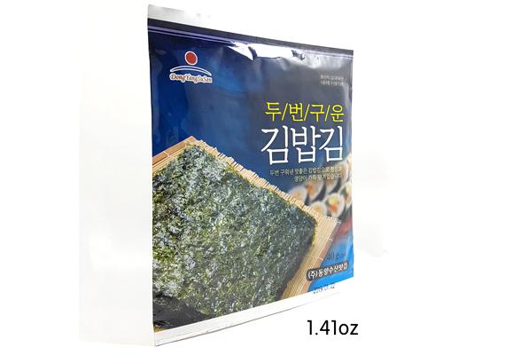 김밥김기본사진0-s1
