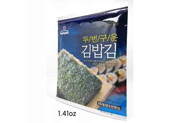 김밥김기본사진1-s1