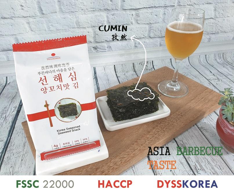 선해심양꼬치맛김사진정리-맥주-s