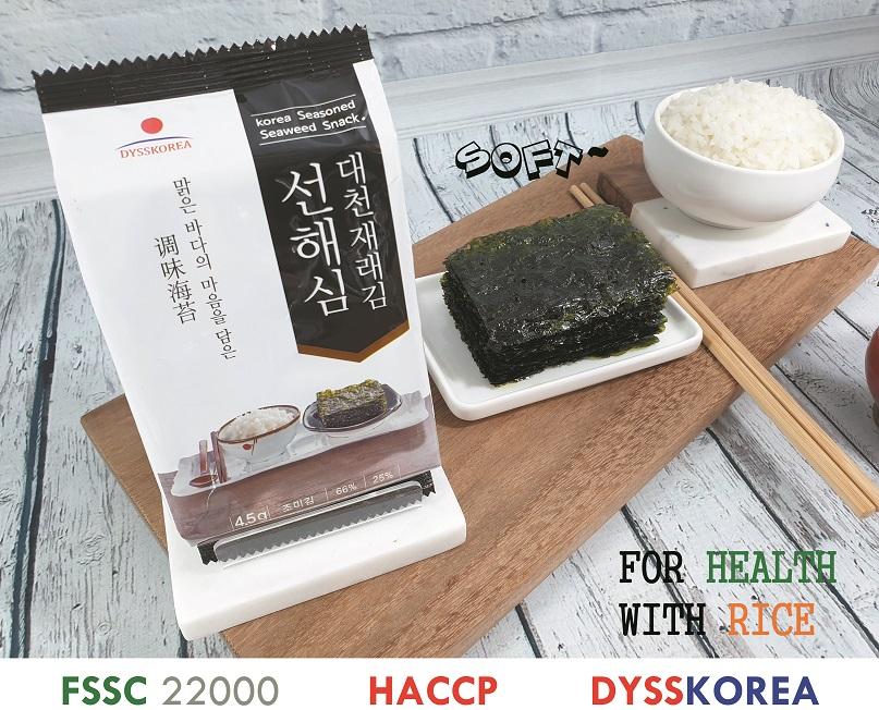 선해심재래김-밥 -s