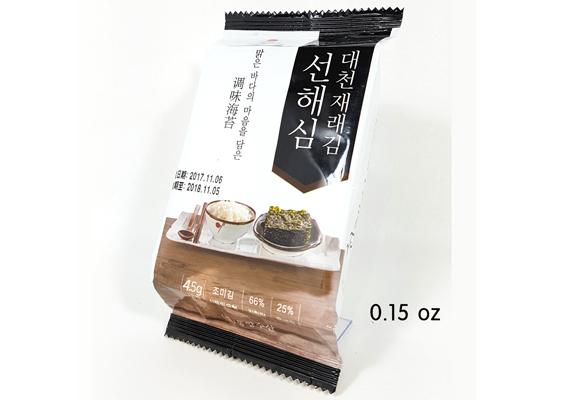 재래김도시락김기본2-s1